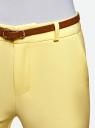 Брюки классические с ремнем oodji для женщины (желтый), 11702067/33574/5200N