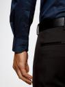 Рубашка приталенная с воротником-стойкой oodji #SECTION_NAME# (синий), 3L140115M/34146N/7900N - вид 5