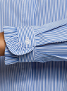 Рубашка в полоску с воротником-стойкой oodji #SECTION_NAME# (синий), 13K11020-1/45202/7510S - вид 5