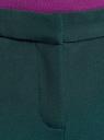 Брюки зауженные с молниями oodji для женщины (зеленый), 21706018-1/43804/6C00N
