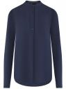 Блузка вискозная А-образного силуэта oodji #SECTION_NAME# (синий), 21411113B/26346/7900N
