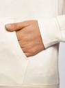 Толстовка с капюшоном и карманами oodji #SECTION_NAME# (слоновая кость), 16901079-2B/46934/1200N - вид 5