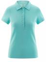 Поло базовое из ткани пике oodji для женщины (бирюзовый), 19301001-1B/46161/7301N