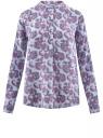 Блузка вискозная А-образного силуэта oodji #SECTION_NAME# (синий), 21411113B/26346/7041E