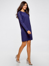 Платье трикотажное с декоративными молниями на плечах oodji #SECTION_NAME# (синий), 24007026/37809/7500N - вид 6