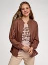 Рубашка хлопковая с воротником-стойкой oodji для женщины (коричневый), 13L11030/45608/3700N
