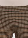 Брюки зауженные с молнией на боку oodji для женщины (бежевый), 11700209-2/45839/2931C