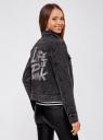 Куртка джинсовая с надписью на спине oodji #SECTION_NAME# (черный), 11109035/46846/2900W - вид 3