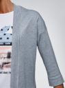 Кардиган без застежки с карманами oodji #SECTION_NAME# (синий), 73212397B/45904/7000M - вид 5