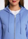 Толстовка с капюшоном и карманами oodji #SECTION_NAME# (синий), 16901079-2B/46934/7500N - вид 4