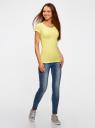 Футболка женская (упаковка 2шт.) oodji для женщины (желтый), 14701005T2/46147/6700N
