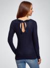 Джемпер с завязками и вырезом-капелькой на спине oodji #SECTION_NAME# (синий), 63805287/46014/7900N - вид 3