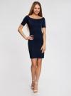 Платье трикотажное с вырезом-лодочкой oodji #SECTION_NAME# (синий), 14007026-1/37809/7900N - вид 2