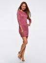 Платье с металлическим декором на плечах oodji для женщины (розовый), 14001105-2/18610/4A00N