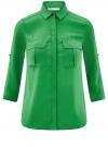 Блузка из струящейся ткани с регулировкой длины рукава oodji #SECTION_NAME# (зеленый), 11403225-1B/45227/6A00N