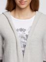 Кардиган двухцветный с капюшоном и карманами oodji #SECTION_NAME# (серый), 73207204/45963/2520B - вид 4