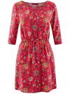 Платье вискозное с рукавом 3/4 oodji #SECTION_NAME# (красный), 11901153-1B/42540/4555F