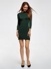 Платье базовое с рукавом 3/4 oodji для женщины (зеленый), 63912222-1B/46244/6E00N - вид 2