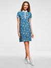 Платье-поло из ткани пике oodji #SECTION_NAME# (синий), 24001118-2/47005/7010E - вид 2