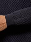 Худи фактурная с карманом oodji #SECTION_NAME# (синий), 5L111035M/47770N/7900N - вид 5