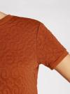 Платье свободного силуэта из фактурной ткани oodji #SECTION_NAME# (оранжевый), 14000162/45984/3100N - вид 5