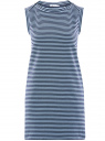 Платье из ткани пике oodji для женщины (синий), 14005074-1B/46149/7079S