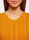 Джемпер фактурной вязки с круглым вырезом oodji #SECTION_NAME# (оранжевый), 63810232/46388/5500N - вид 4