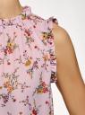 Топ свободного силуэта со сборками oodji #SECTION_NAME# (розовый), 14900418-1/36215/4052F - вид 5