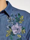 Рубашка джинсовая с вышивкой oodji #SECTION_NAME# (синий), 16A09009/42706/7900P - вид 5