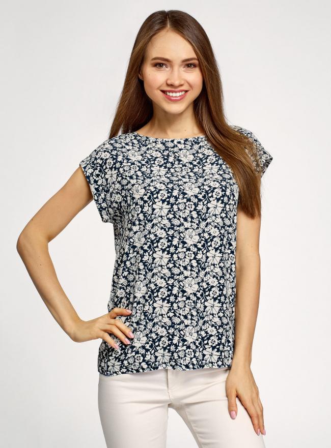 Блузка вискозная свободного силуэта oodji для женщины (синий), 21405137/46868/7933F