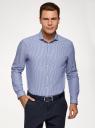 Рубашка хлопковая приталенная oodji #SECTION_NAME# (синий), 3L110394M/49757N/7510S - вид 2