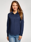 Рубашка базовая с нагрудными карманами oodji #SECTION_NAME# (синий), 11403222B/42468/7900N - вид 2