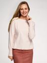 Джемпер хлопковый с длинным рукавом oodji для женщины (розовый), 63812691/50614/4093X