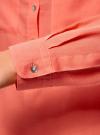 Рубашка хлопковая свободного силуэта oodji #SECTION_NAME# (красный), 11411101B/45561/4300N - вид 5