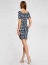 Платье трикотажное с вырезом-лодочкой oodji #SECTION_NAME# (синий), 14007026-1/37809/7930F - вид 3