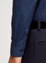 Рубашка приталенная с мелким принтом oodji #SECTION_NAME# (синий), 3L110230M/44494N/7975G - вид 5