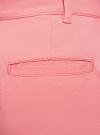 Брюки-чиносы хлопковые oodji для женщины (розовый), 11706207B/32887/4100N - вид 5