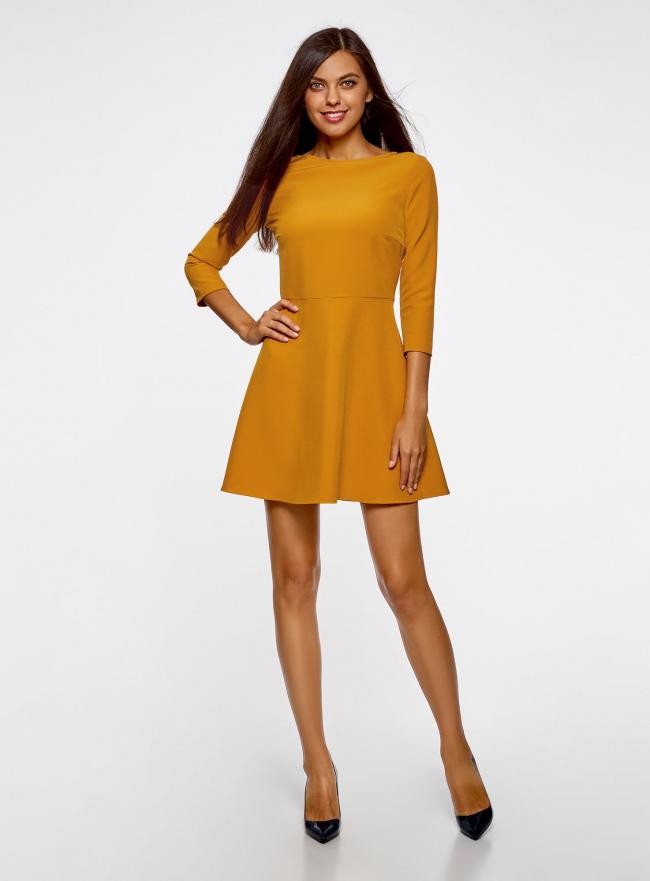 Платье приталенное с вырезом на спине oodji #SECTION_NAME# (желтый), 11911001/38461/5200N