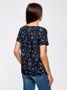 Блузка прямая из струящейся ткани oodji для женщины (синий), 21411122/26546/7910O