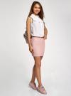 Юбка короткая хлопковая с ремнем oodji #SECTION_NAME# (розовый), 11600397-1B/42307/5400N - вид 6