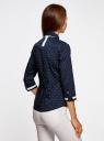 Рубашка хлопковая с рукавом 3/4 oodji #SECTION_NAME# (синий), 11403201-2/26357/7910D - вид 3