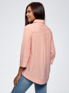 Рубашка свободного силуэта с асимметричным низом oodji #SECTION_NAME# (розовый), 13K11002/45387/1054S - вид 3