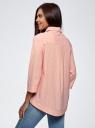 Рубашка свободного силуэта с асимметричным низом oodji для женщины (розовый), 13K11002/45387/1054S