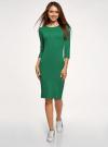 Платье в рубчик с рукавом 3/4 oodji #SECTION_NAME# (зеленый), 14001196/46412/6E00N - вид 2