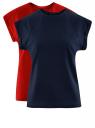 Футболка женская (упаковка 2 шт) oodji для женщины (разноцветный), 14707001T2/46154/19JHN