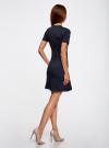 Платье комбинированное с верхом из фактурной ткани oodji #SECTION_NAME# (синий), 14000161/42408/7900N - вид 3