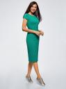 Платье миди с вырезом на спине oodji для женщины (зеленый), 24001104-5B/47420/6D00N