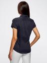 Рубашка базовая с коротким рукавом oodji #SECTION_NAME# (синий), 11402084-5B/45510/7900N - вид 3