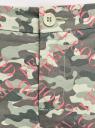 Брюки-чиносы с ремнем oodji для женщины (зеленый), 11706193B/42841/6641O