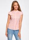 Рубашка с коротким рукавом из хлопка oodji для женщины (розовый), 11403196-3/26357/4000N